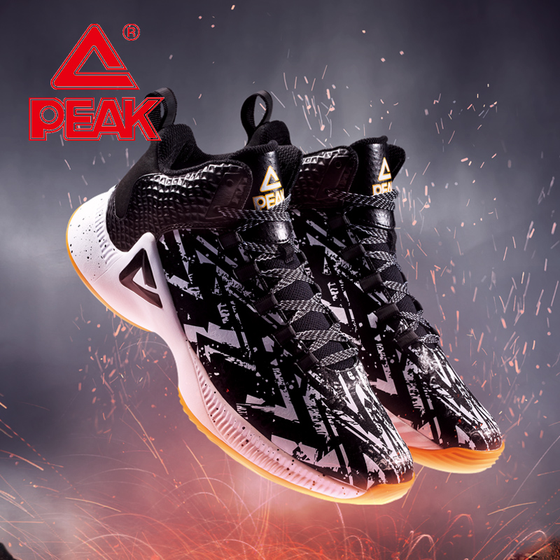 PEAK Blaze Men's Basketball Shoes P-MOTIVE Technology Shock Absorbing Sports Shoes Outfield Cement Durable Basketball Sneakers