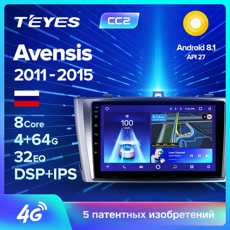 TEYES CC2 For Toyota Avensis 2011-2015 Car Radio Multimedia Video Player Navigation GPS Android 8.1 No 2din 2 din dvd