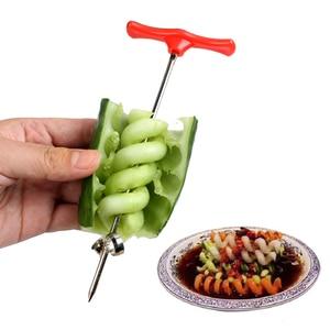 Arsmundi kitchen accessories g