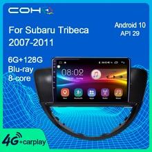 COHO Subaru Tribeca için 2007 2011 araba multimedya oynatıcı Gps navigasyon Autoradio Android 10.0 Octa çekirdek 6 + 128G