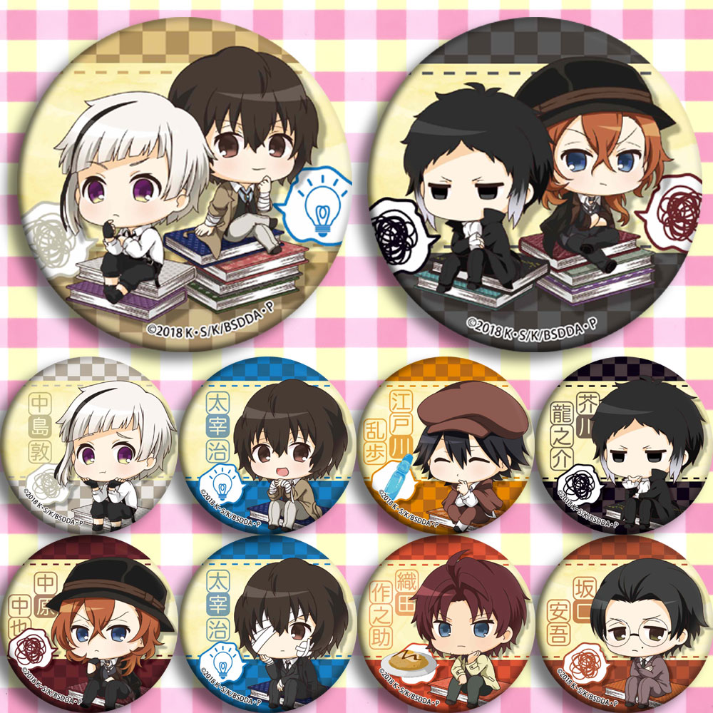 Japan Anime Bungou Stray Dogs B Tai Zaizhi Cosplay Badge Cartoon Brooch Pins Collection Backpacks Badges For Bags Button Gifts