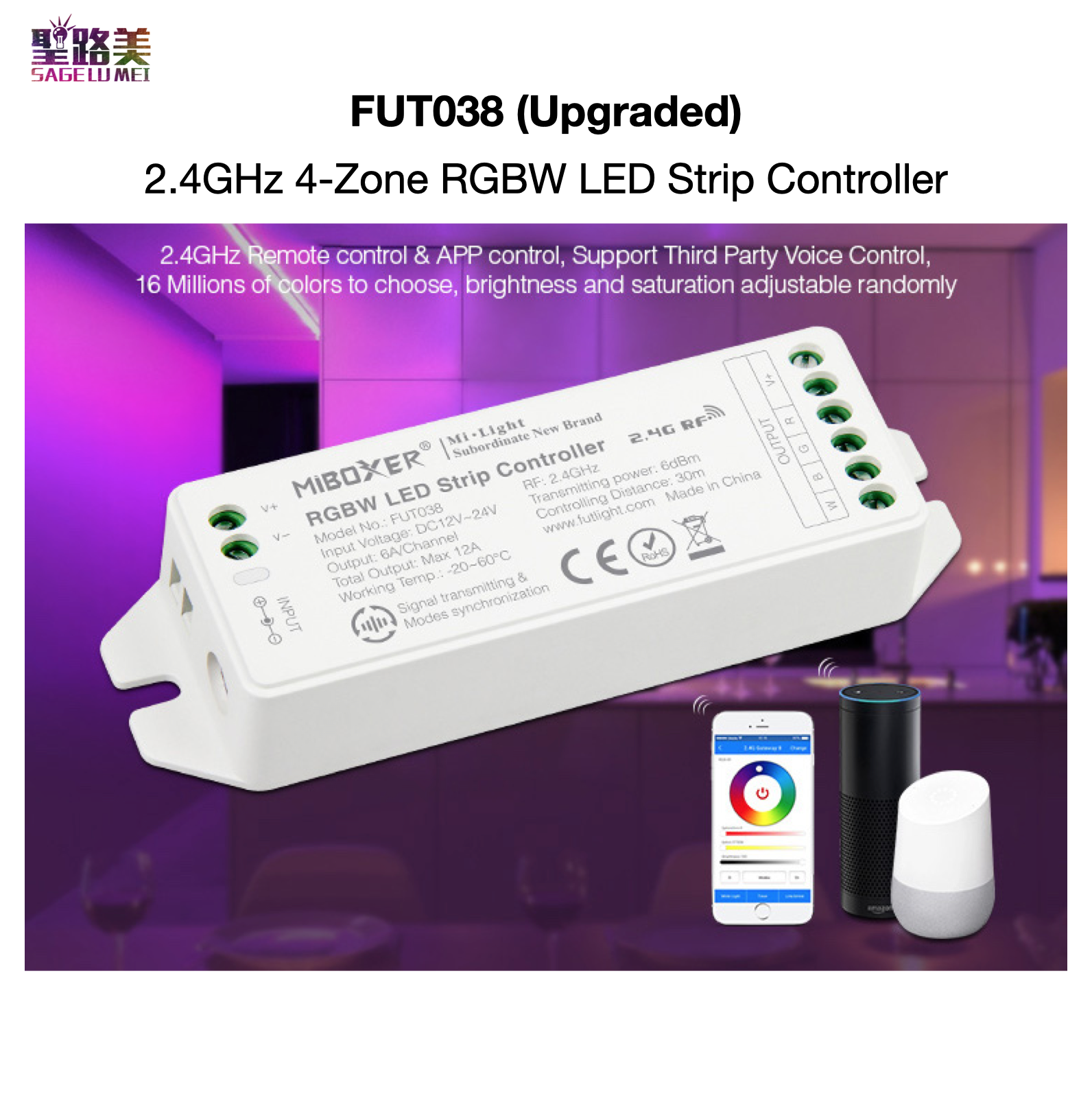 FUT038 (Upgraded) 2.4GHz RGBW LED Strip Controller DC12V~24V Smartphone APP / RF / Third Party Voice Control MiBOXER Mi-Light