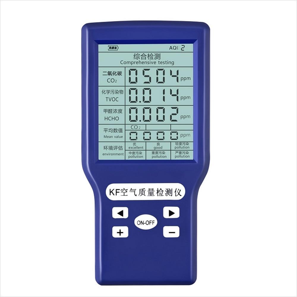 Portable Air Quality Monitor Formaldehyde CO2 Meter PPM TVOC HCHO AQI Monitor Multifunction LCD Digital Gas Detector