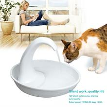 Automatic Swan Shaped Pet Cat Dog Water Dispenser Feeding Water Flowing Fountain Dog Cat Drinking Bowl Electric Water Dispenser