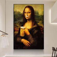 Mona Lisa drôle boire de la bière toile peintures célèbres affiches et impressions mur Art modulaire photos pour salon décor à la maison
