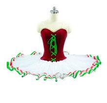 Esmeralda Classical ballet stage costume Burgundy green white professional tutu Flames of Paris performance pancake