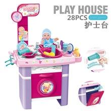 Рождественский набор игрушек для девочек, 28 шт., 72 см., Детские ролевые игры, медсестры, доктор, детский медицинский домик, настольные игрушки, Набор обучающих игрушек
