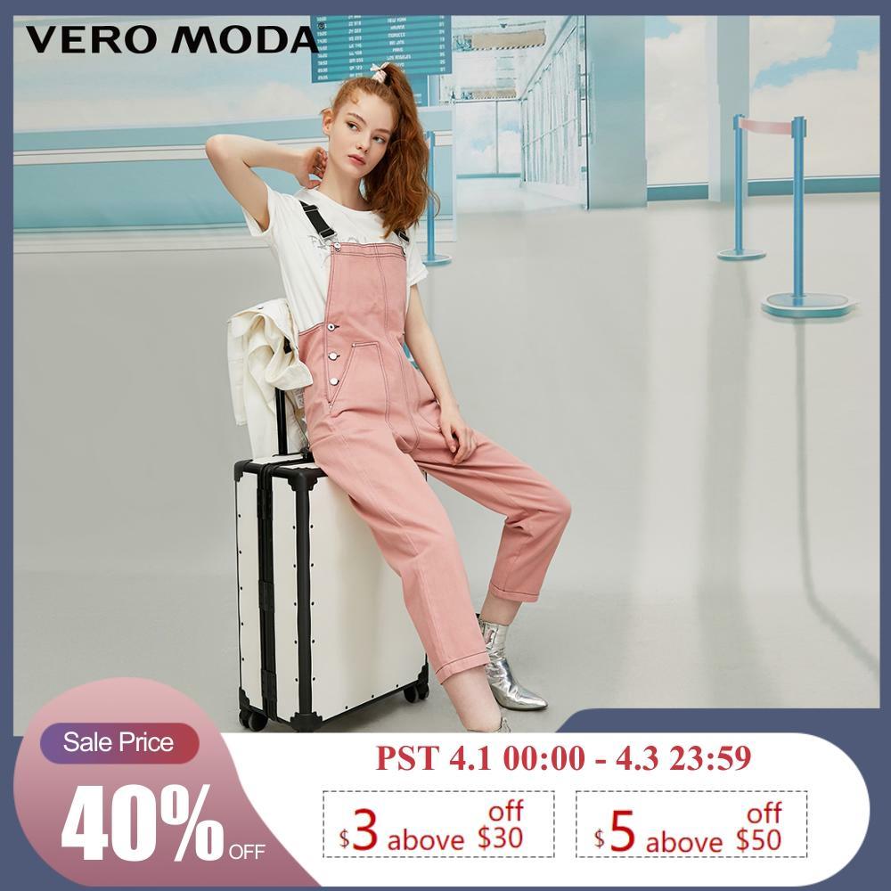Vero Moda Women's Ins Style Straight Casul Pure Denim Jumpsuit   319364504