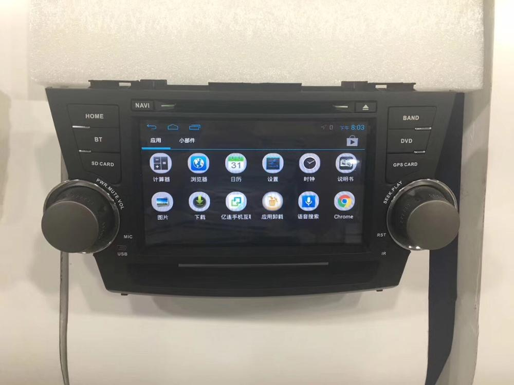 CHOGAT 8 inch quad core 2 din Android 8.0 car dvd player car gps stereo for Toyota Highlander 2008-2012 without Canbus image