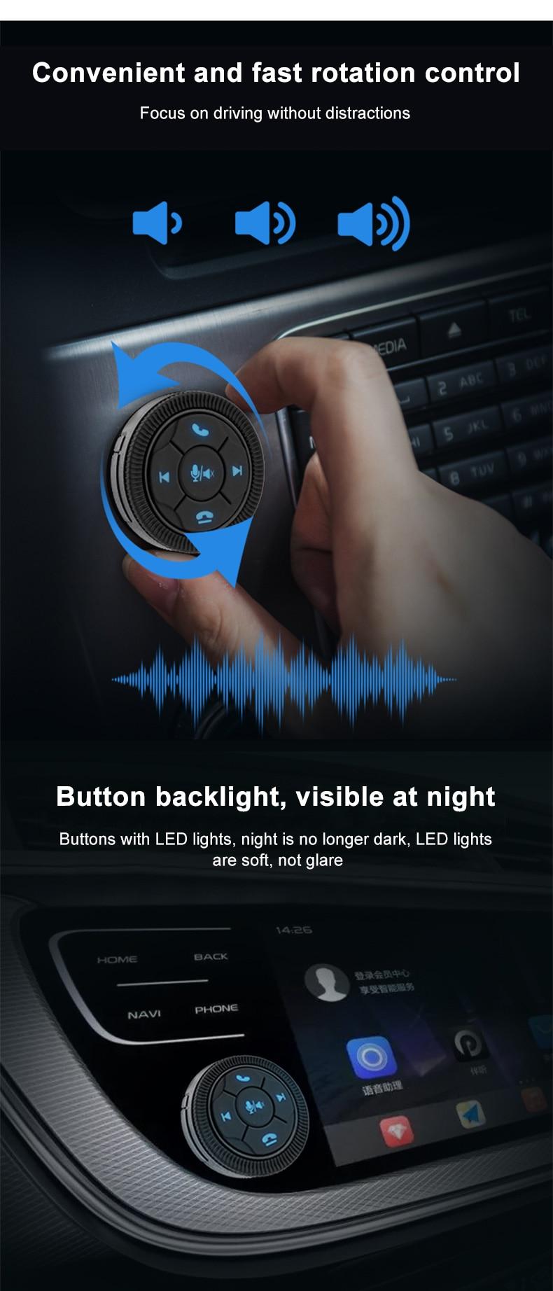 无线控制器_05