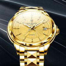 Часы наручные lige Мужские механические роскошные брендовые