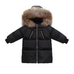 Новинка года; Детский пуховик; большие шерстяные куртки средней длины с воротником; детская одежда; пуховик для мальчиков и девочек