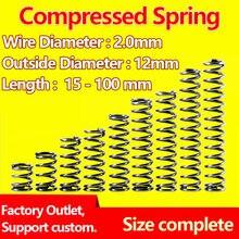 Sprężyna dociskowa ściśnięta sprężyna sprężynowa średnica drutu 2.0mm, średnica zewnętrzna 12mm dodatkowe dostosowanie sprężyna powrotna
