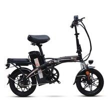 цена на Mini Bike Folding Electric Bike 14 inch Wheel Motor Electric Bicycle Scooter 48V Lithium Battery adult e bike