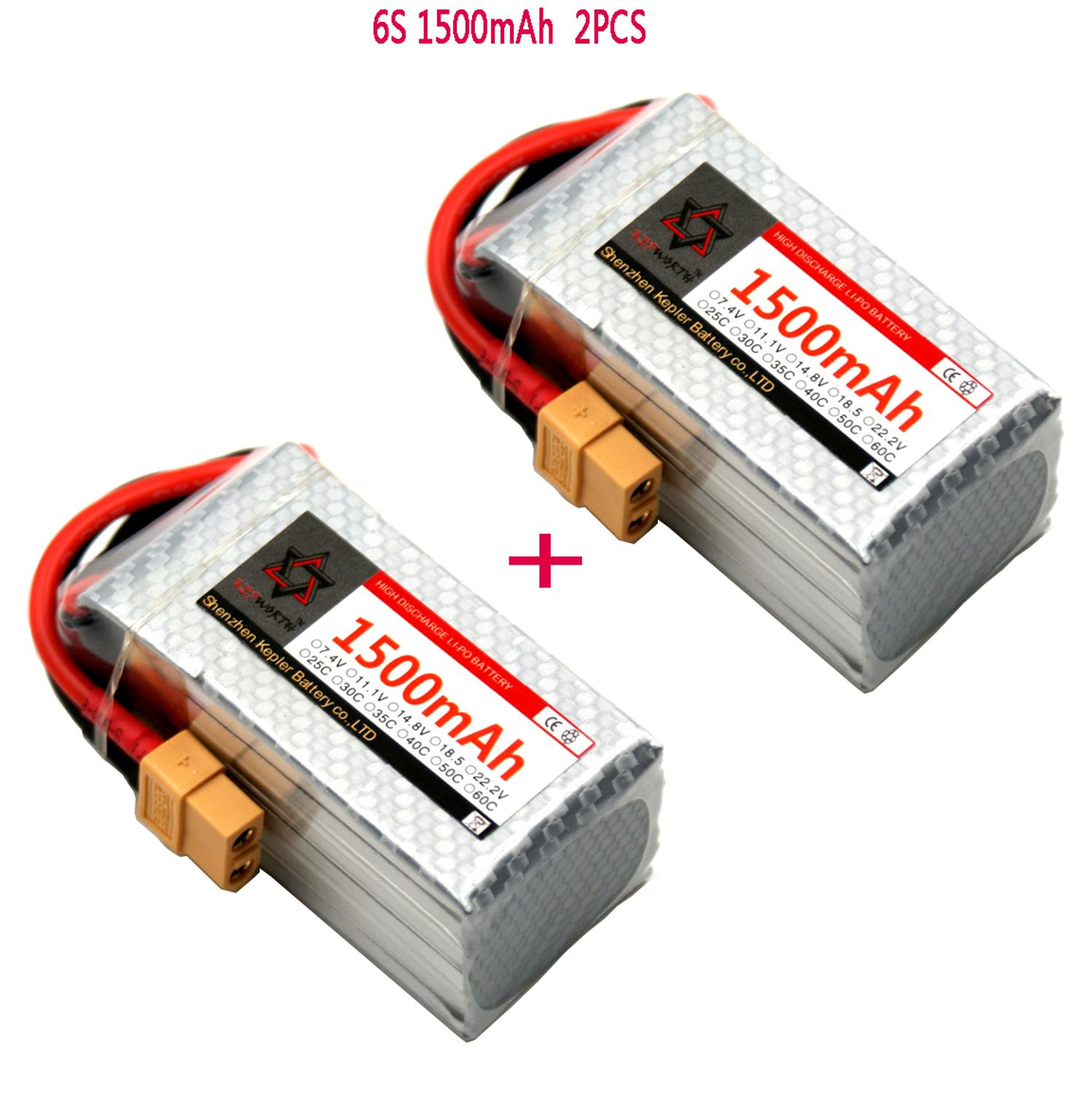 RC <font><b>Lipo</b></font> Battery 22.2V <font><b>6s</b></font> 900 1200 <font><b>1500mAh</b></font> Lithium Ion Polymer Li-po Battery For Car Plane Boat Truck Tank Drone Helicopter image