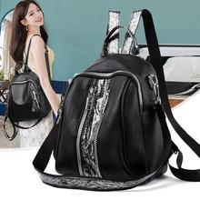 купить Women Leather Backpack Vintage Female Shoulder Bag sac a dos Travel Ladies Bagpack Mochilas School Bags For Girls Preppy Backbag онлайн