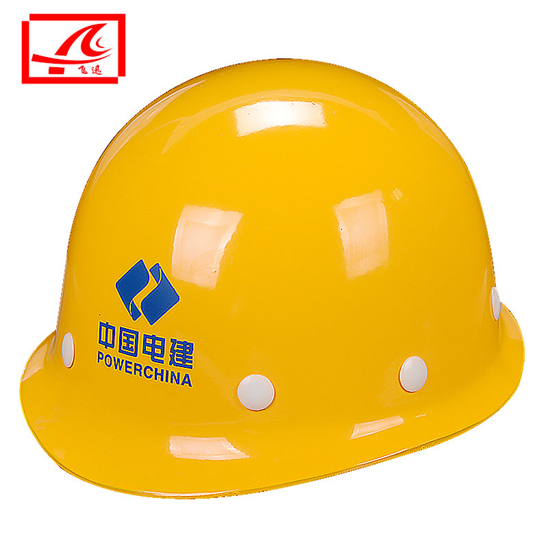 Manufacturers Direct Selling Fly Fast Fiberglass Helmet-Smashing Safety Helmet National Standard Safety Helmet Can Be Printed Lo