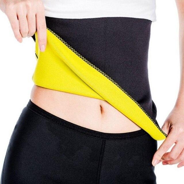 Women Adjustable Waist Trimmer Body Shaper Slimming Tummy Control Corset Belt 1