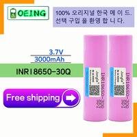 Batteria 2021 3000mah 100% capacità 3.7V 18650 per batteria ricaricabile agli ioni di litio Samsung 30Q nh18650 30Q 20A