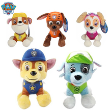 20cm Plush Paw Patrol Toy 6 Styles Soft Stuffed Dog Patrol Puppy Canin