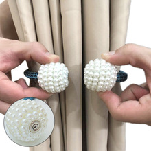 Pearl Mangnetic Curtain Clip European Living Room Bedroom Wild Strap Tie Curtain Holders Tieback Buckle Clips Hanging Ball