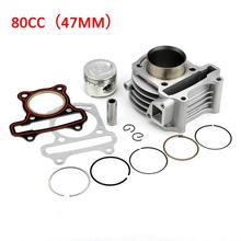 цена на 80cc Scooter 47mm Big Bore Cylinder kit Rebuild Kit with Piston Kit for GY6 139QMB 139QMA Moped ATV Engine Engine piston ring