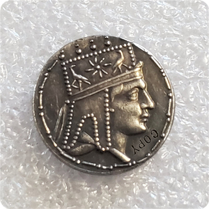 Type:#70 ANCIENT GREEK Copy Coin