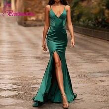 Женское вечернее платье русалка Зеленое Длинное атласное с v