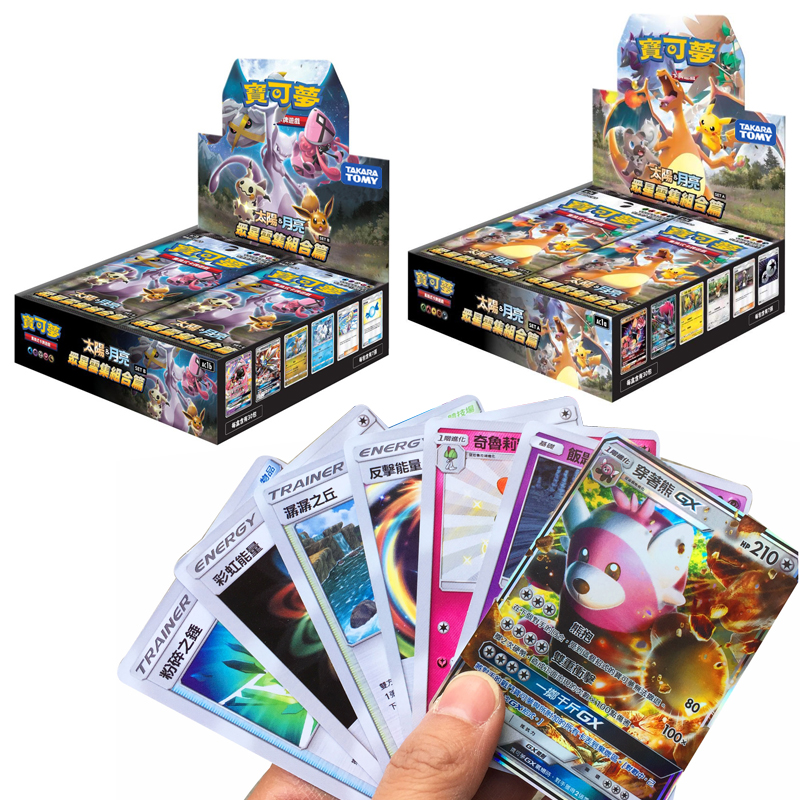 210pcs-font-b-pokemon-b-font-sun-and-moon-flash-cards-traditional-chinese-version-charizard-mewtwo-game-collection-cards-christmas-gift-toys