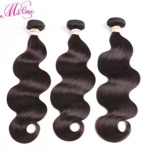 Image 4 - Ms Love #2 #4 коричневые волнистые пряди волос #1 Jet Black 1 2 3 4 штуки бразильские человеческие не Реми волосы для наращивания 100 г каждый