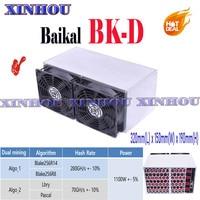 Baikal Miner BK D 70 280GH/s Blake256R14/Blake256R8/Lbry/Pascal dual mining machine baikal D Better than Giant B antminer s9 A9