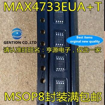 5Pcs MAX4733 MAX4733EUA+T Silkscreen 4733EUA MSOP-8 in stock  100% new and original