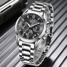 Часы наручные lige Мужские кварцевые роскошные брендовые полностью