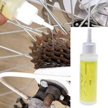 Принадлежности для очистки велосипедная цепь специальная смазка смазочное масло очиститель смазка 50 мл