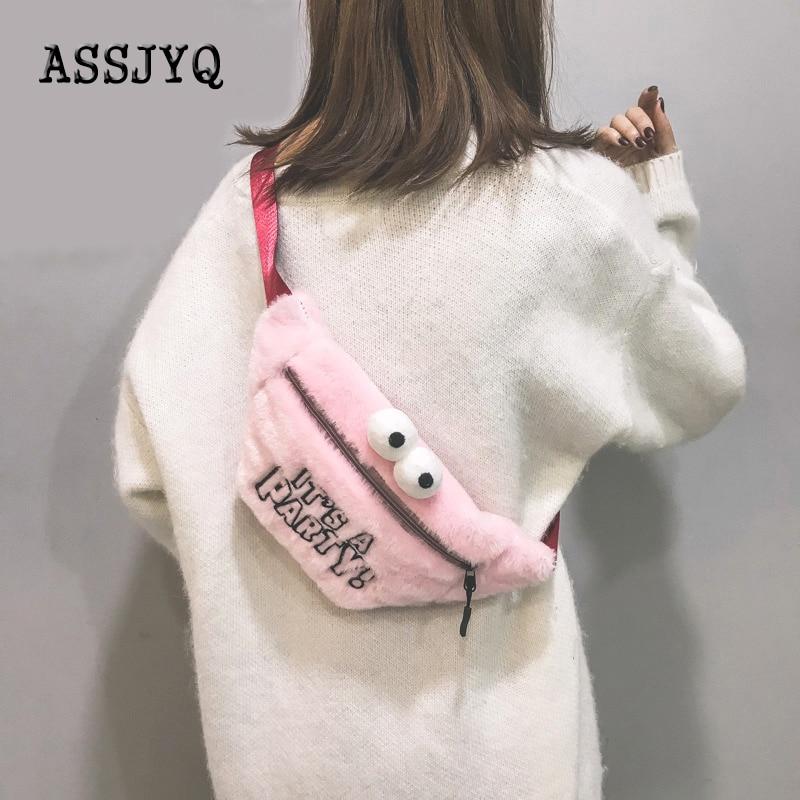 Fashion Corduroy Waist Bag Women Chest Bag Cartoon Cute Shoulder Bags Belt Bag New Ladies Pack Leisure Hip Banana Phone Purse