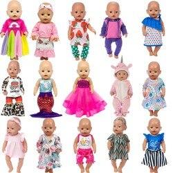 Roupa 5 pçs/set bonecas de 17 polegadas, boneca do bebê 43cm macacão bonito, macacão, roupas da boneca (5 peças aleatórias))