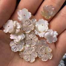 2 шт ракушки бусины резные цветочные аксессуары белая ракушка