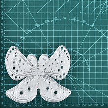 Naifumodo Butterfly Dies Insect Metal Cutting for Scrapbooking Embossing Cut Stencils Cards Craft