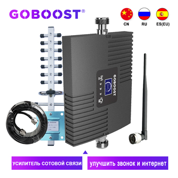 GOBOOST Cellular Amplifier 4G Signal Booster Repeater 4G LTE DCS 1800 Amplifier 3G UMTS 2100 Mobile Phone Booster Antenna 3G 4G