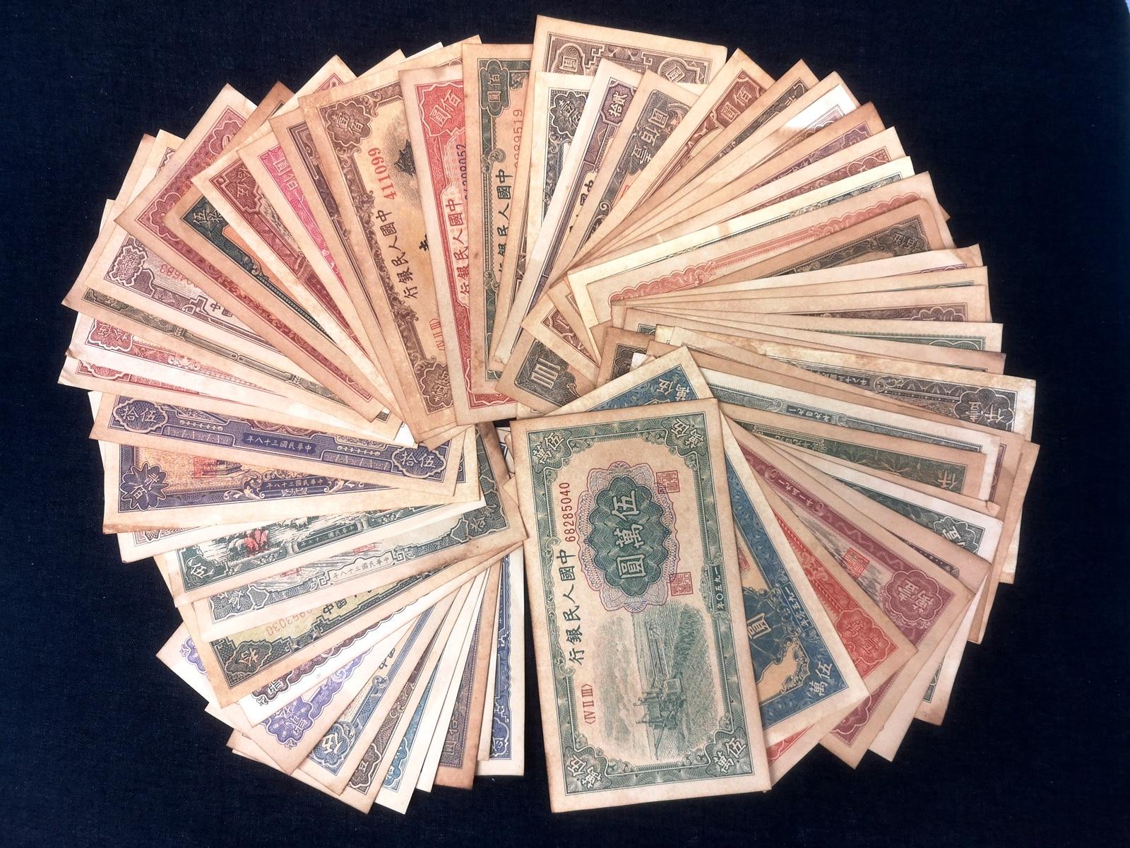 YIZHU CULTUER художественная коллекция Китайская древняя династия 60 старинных банкнот прекрасный подарок