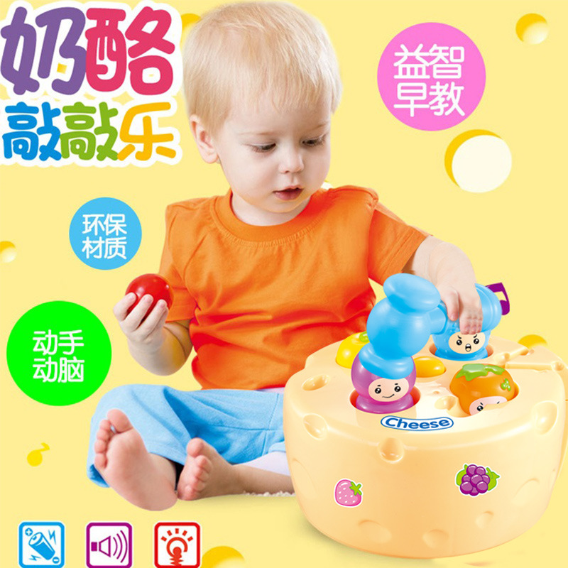 CHILDREN'S Toy Music Cake Game Console Baby Play Hamster Men And Women Fruit Worm Pound Children'S Educational Force Aged 1-2 Ye