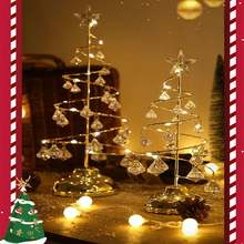 Mintiml светильник на Рождество Дерево Мини Рождественская елка