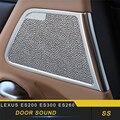 Для Lexus ES 2018 ES200 ES300 ES260 автомобильный Стайлинг двери ворота громкоговоритель звук крышка обрезная рамка