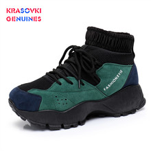 Krasovki Genuines Sneakers Women Fashion Autumn Dropshipping Students High Elastic Cloth Breathed Leisure Canvas Shoes