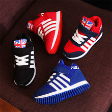 2019 New Fashion Winter Children Breathable Soft Sneakers Gi