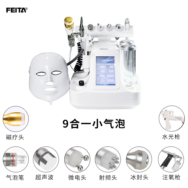 9 In 1 BIO Light RF Hydro Oxygen Water  Jet Peel Machine Pore Blackhead Vacuum Face Cleaning Cleaner Facial Massage Skin Care