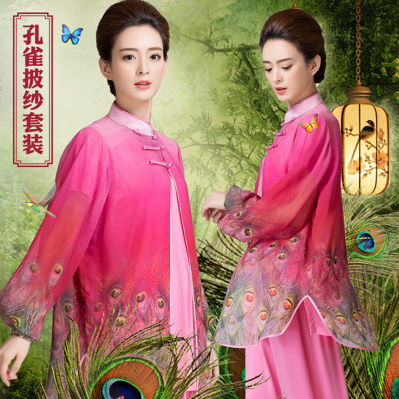2019 Chinese Tai Clothing Suit Women Leisure Shawls Peacock Printing Jiu Jitsu Wushu Kung Fu Uniform Tai Chi Suit Martial Arts