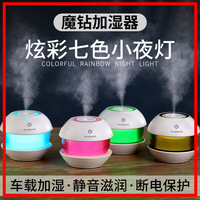 150ML Colorful Rainbow Night Light Ultrasonic Air Humidifier Aroma Essential Oil Diffuser for Home Car Office Christmas Present