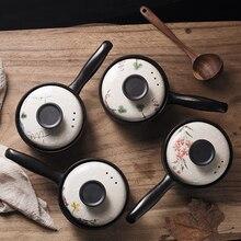 Японский стиль Бриз мини керамический горшок горячий молочный каша лапша детская маленькая с одной ручкой керамический горшок суп кастрюля