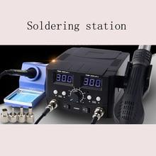 Double Digital Display Adjustable Temperature Hot Air Gun Dismantling Welding Platform Constant Temperature Electric Soldering